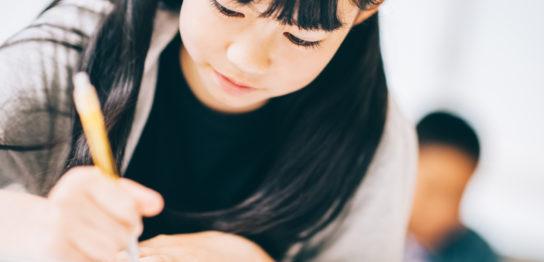 神戸大学 勉強法 参考書