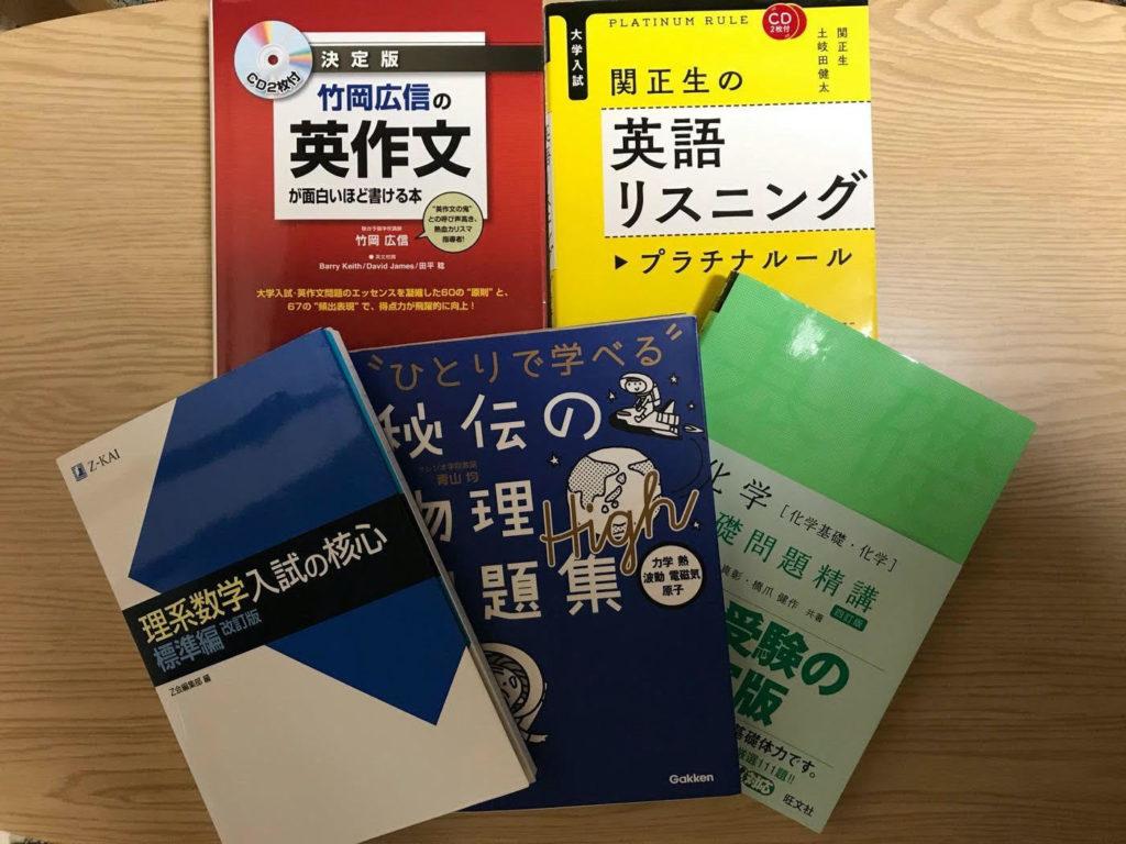 金沢大学、8月・9月テキスト