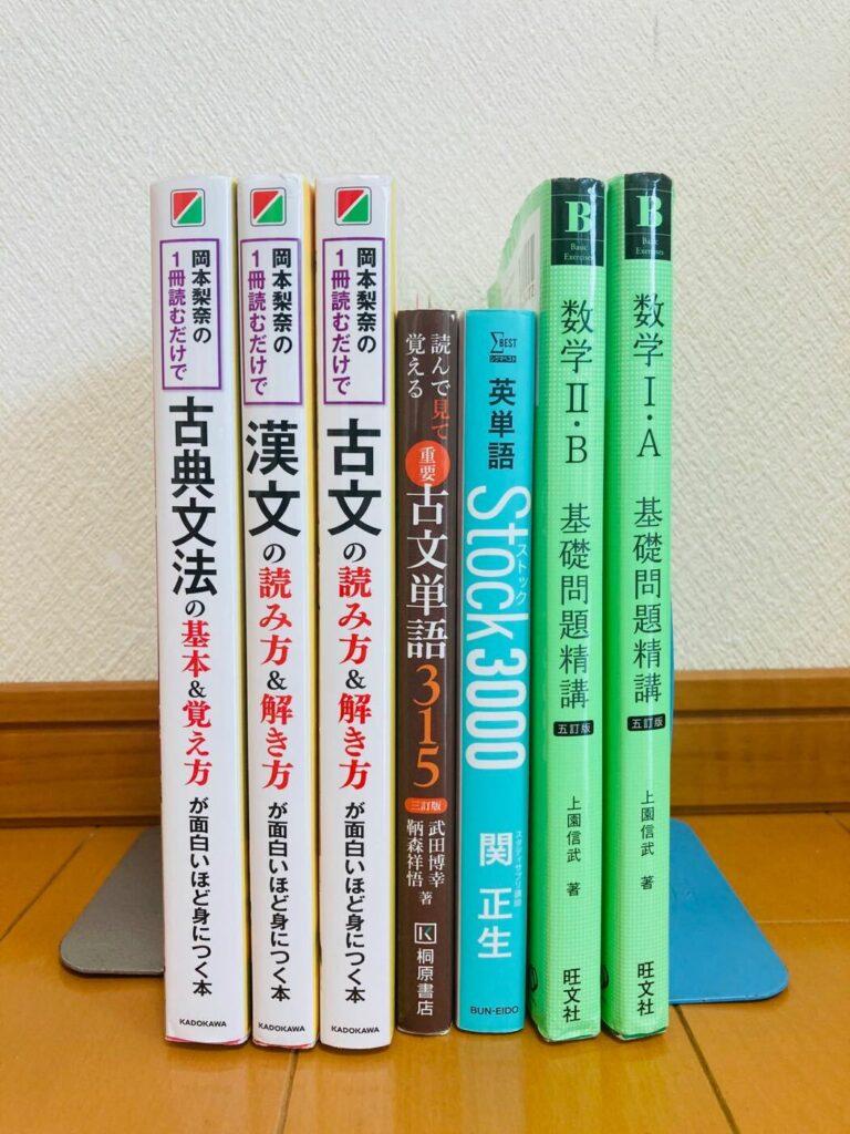 神戸大学医学部_テキスト